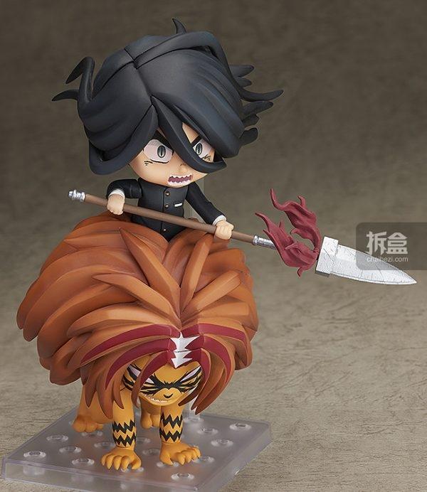 Ushio And Tora Bs: GSC-Ushio And Tora (7)