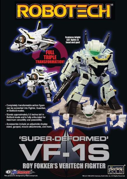 KITZ CONCEPT-ROBOTECH (1)