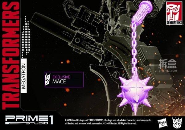 P1S-megatron-ex-more-2