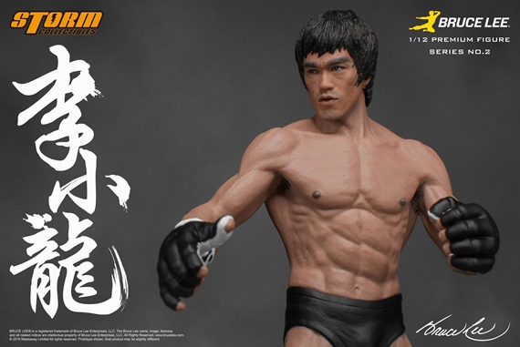 Storm Toys-Bruce Lee  (5)