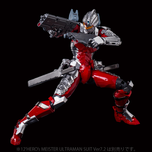 gentinell-12HEROs ULTRAMAN SUIT (3)