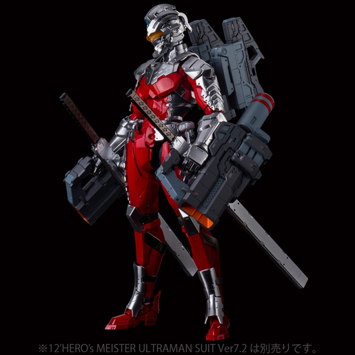 gentinell-12HEROs ULTRAMAN SUIT (6)
