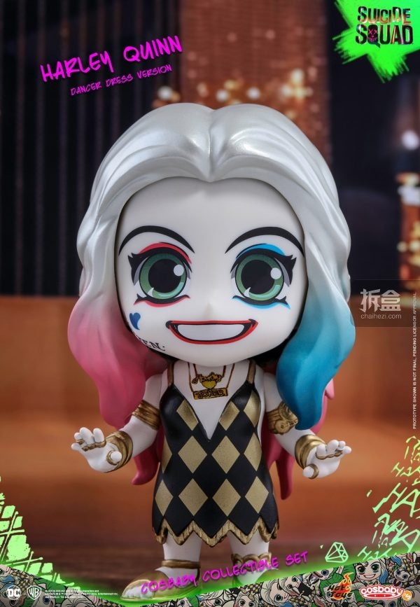 ht-suicidesquad-cosbaby-sets-0809 (17)
