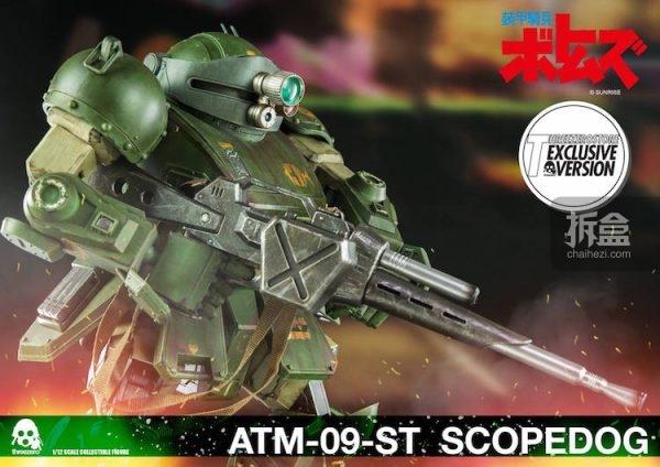 threezero-scopedog-po (49)