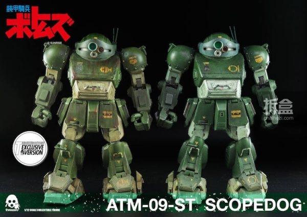 threezero-scopedog-po (67)