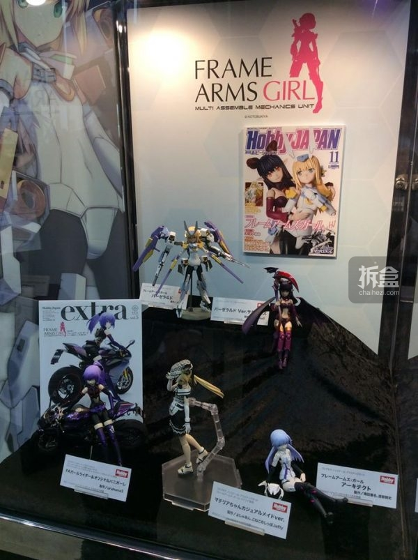56hobbyshow-framearms-girl-2