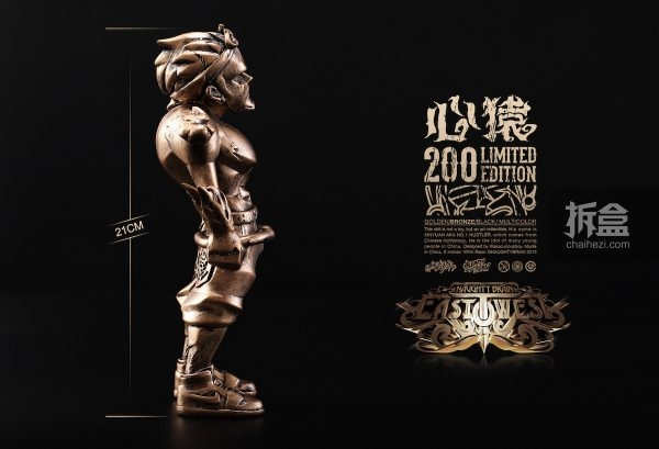 bronze-version-2