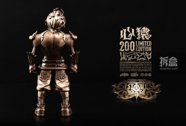 bronze-version-4
