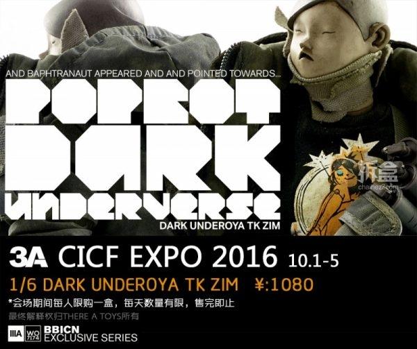 cicf-2016-brandmap-10