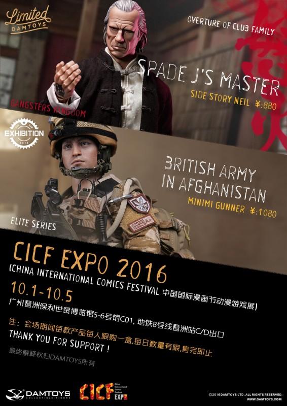 cicf-2016-brandmap-13