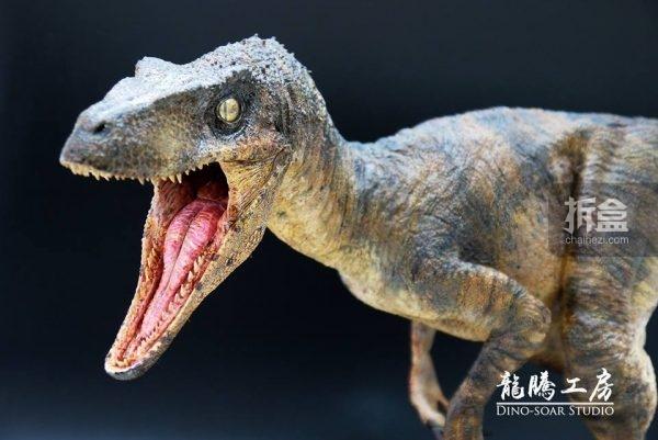 dinosuar-0908-1