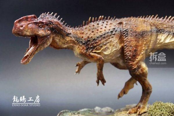 dinosuar-0908-12
