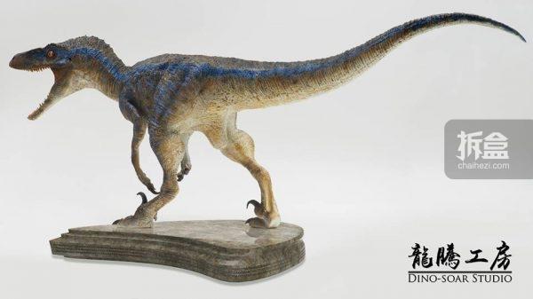 dinosuar-0908-2