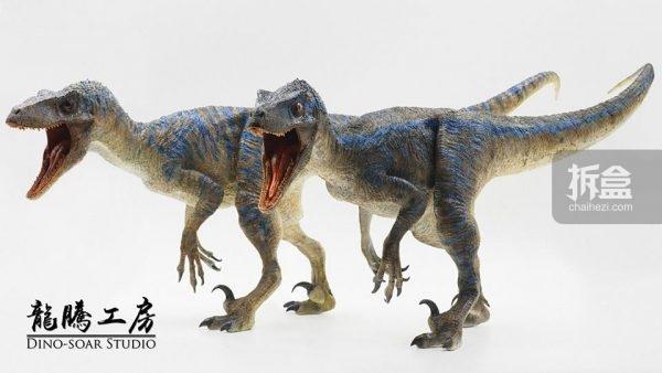 dinosuar-0908-3