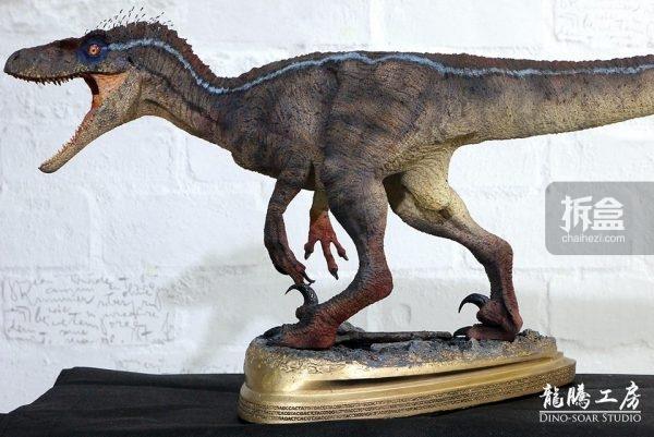 dinosuar-0908-4