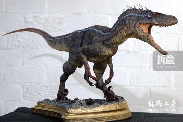 dinosuar-0908-5