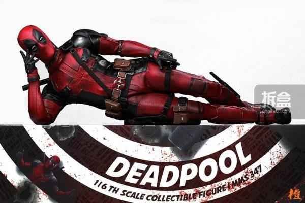ht-deadpool-peter-10