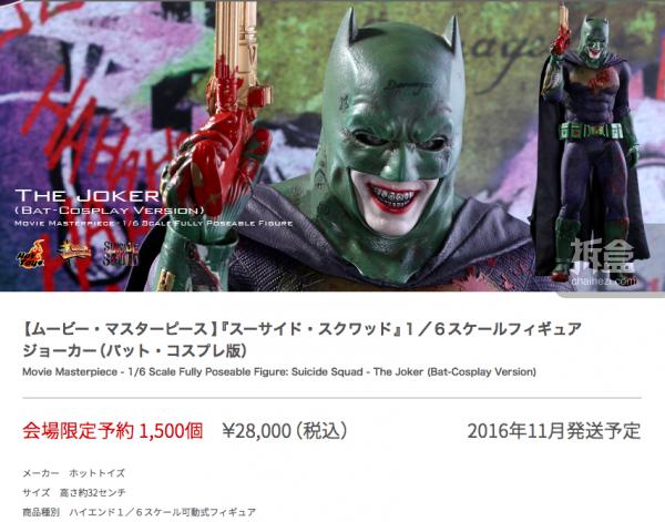 ss-joker-batman-link-2