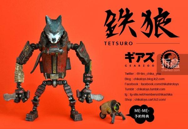 tetsuro_main_01