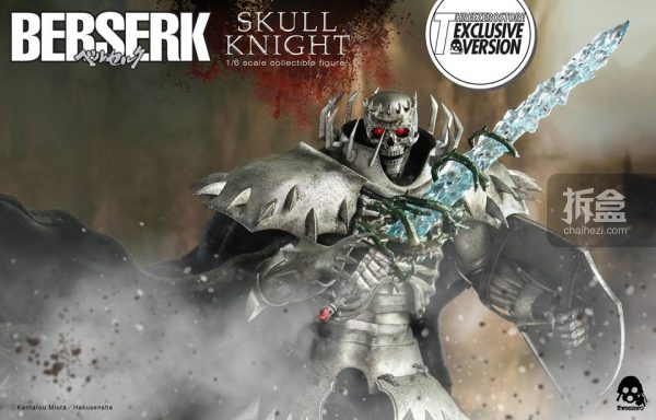 threezero-skull-knight-2