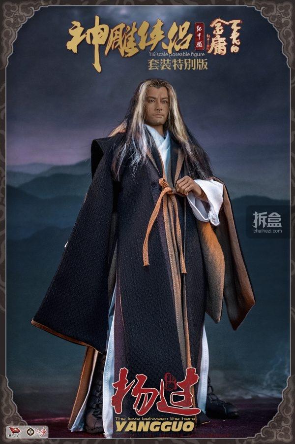 zaoshentang-yangguo-0