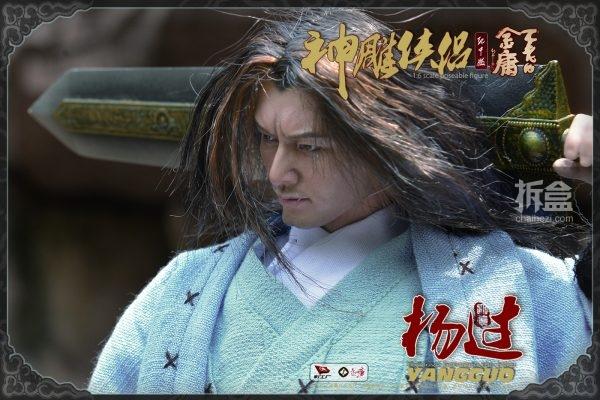 zaoshentang-yangguo-10