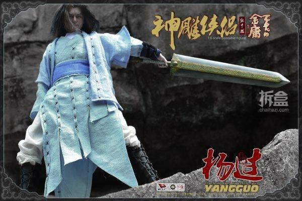 zaoshentang-yangguo-12