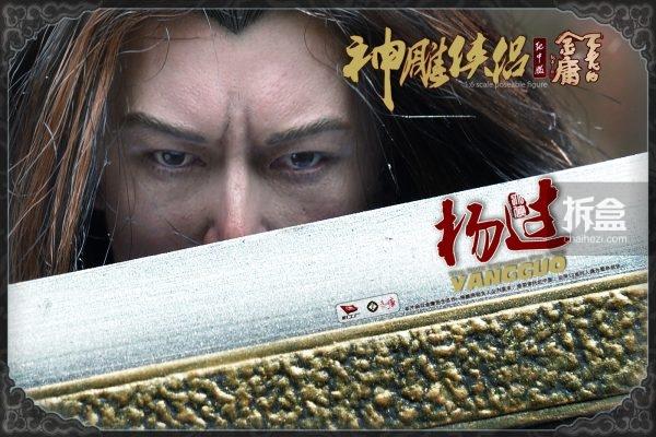 zaoshentang-yangguo-17