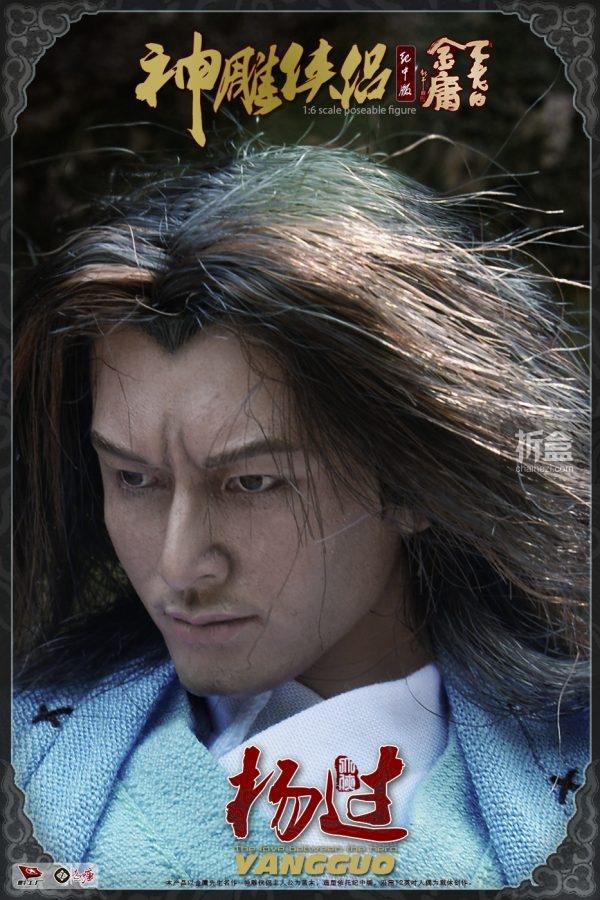 zaoshentang-yangguo-18
