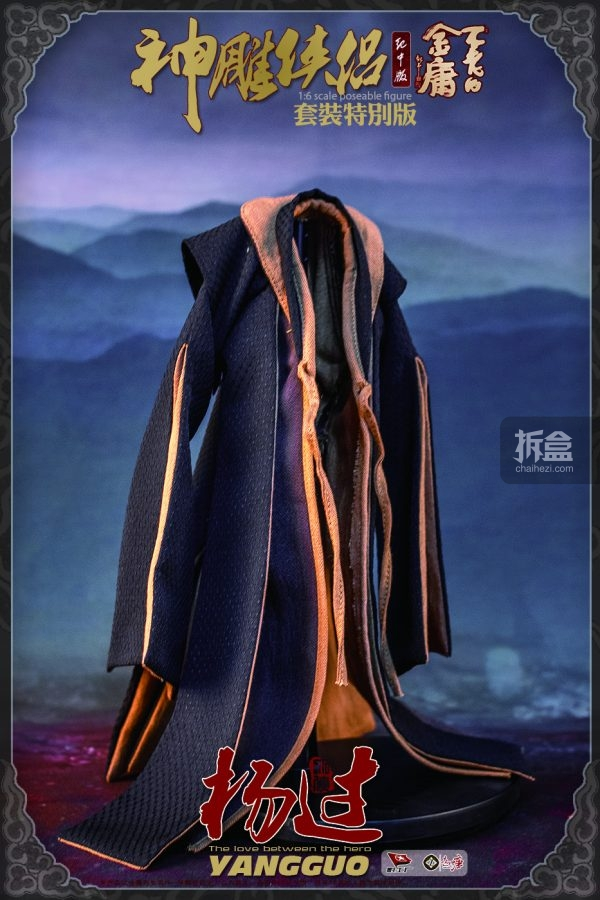zaoshentang-yangguo-2