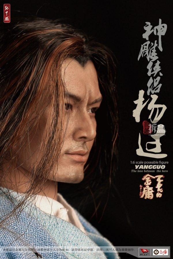 zaoshentang-yangguo-20