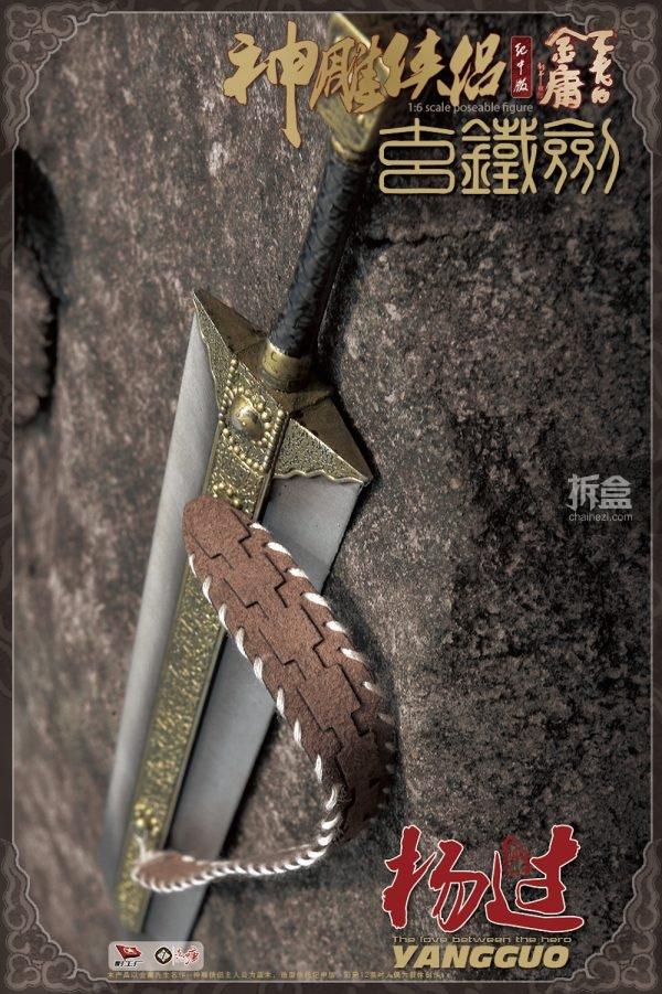 zaoshentang-yangguo-3