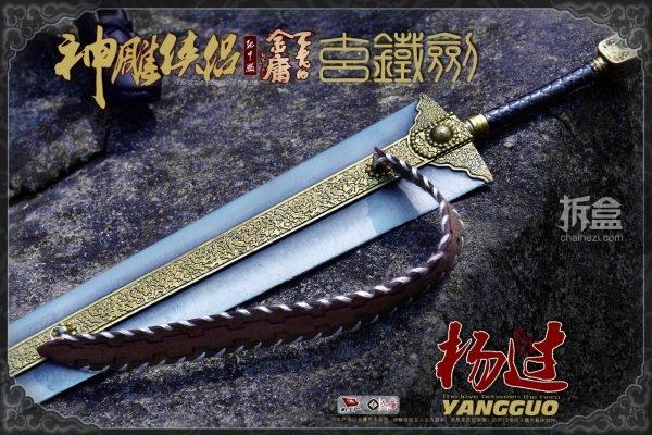 zaoshentang-yangguo-4