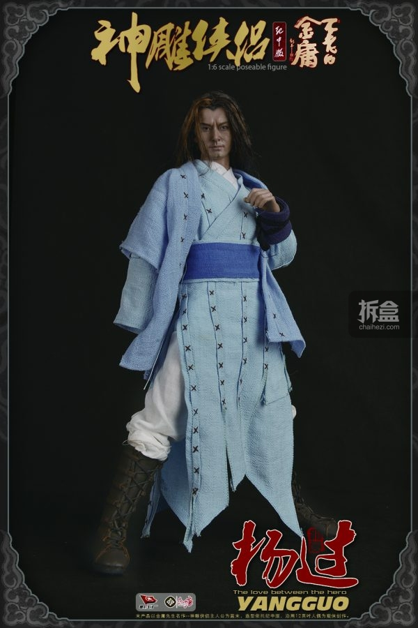zaoshentang-yangguo-6