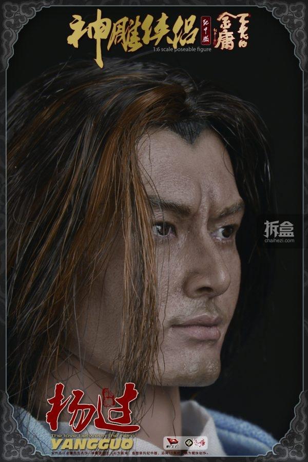 zaoshentang-yangguo-7