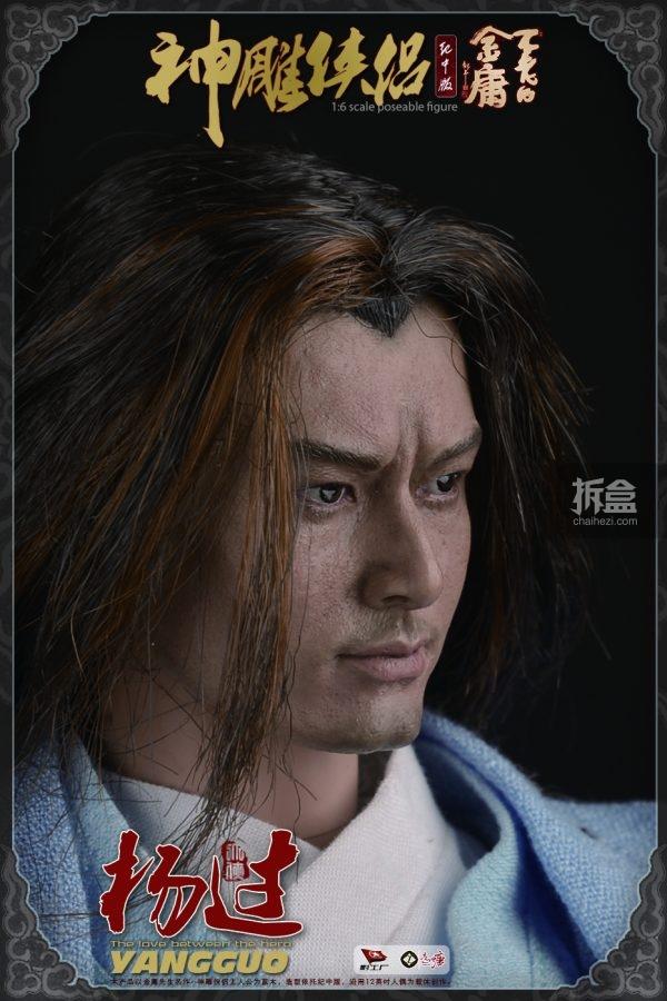 zaoshentang-yangguo-8