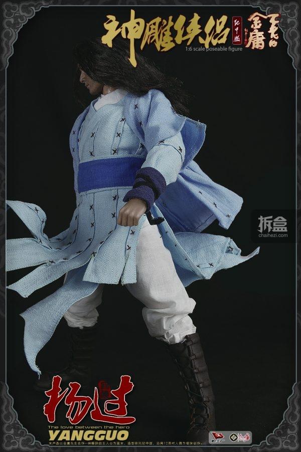 zaoshentang-yangguo-9-1
