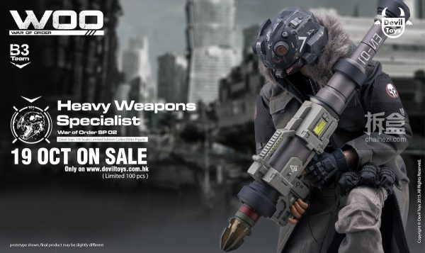 heavy-weapons-specialist-2