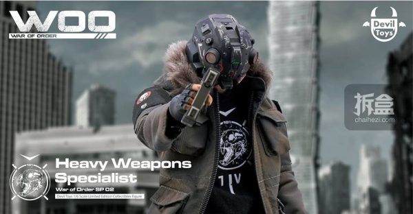 heavy-weapons-specialist-4