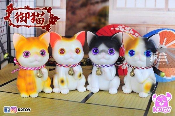k2t-cat-4color-3