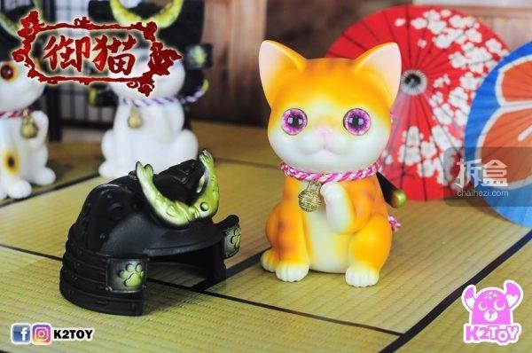 k2t-cat-4color-7