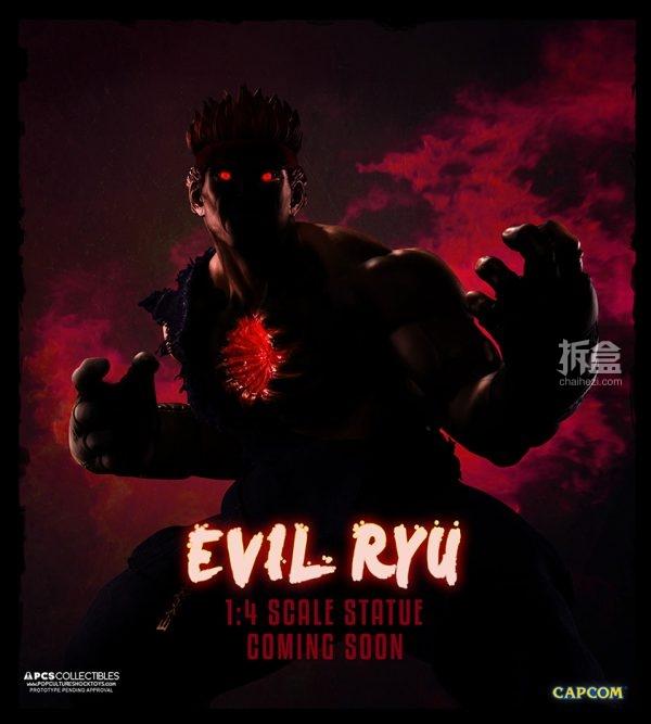 pcs-evil-ryu-preview-1