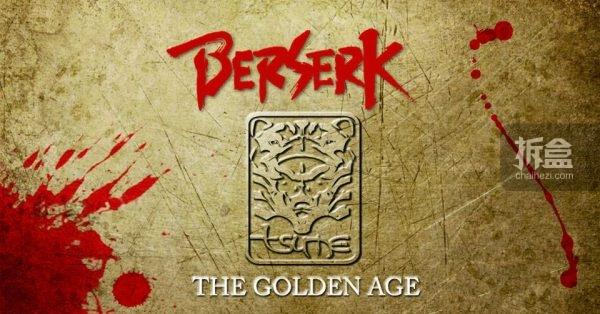 berserk-tsume-teaser