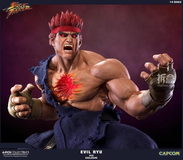 evil_ryu_ex1