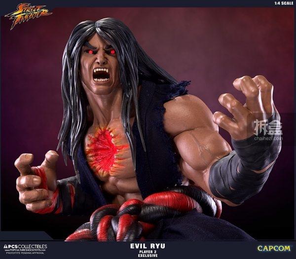 evil_ryu_ex3