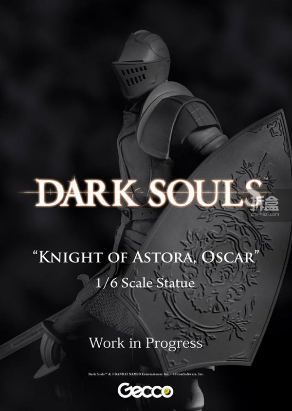 gecco-knight-of-astora