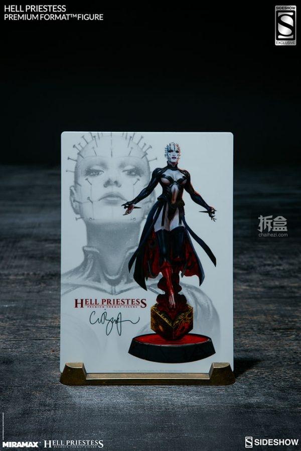 hell-priestess-5