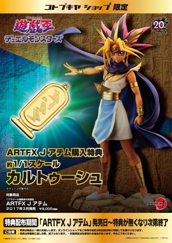 kotobukiya-duel-monsters-1