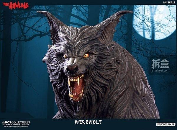 pcs-the-howling-3