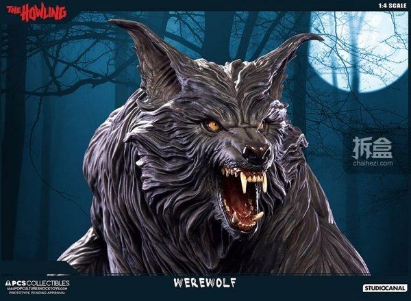 pcs-the-howling-5